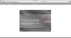Blocked Emirates Illuminati website